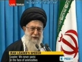 [English Translation] Tehran Friday Prayers - Sayyed Ali Khamenei - 3 February 2012