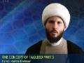 [3] The Concept of Taqleed - H.I. Hamza Sodagar - English