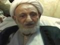 Ayatollah Bahjat - Al-Abd - part 4 مستند العبد، آيت االله بهجت - Farsi