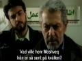 [2] Sista inbjudan (Akharin Davat) - Avsnitt 2 - Farsi sub Swedish