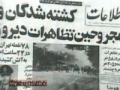 [08] Ten Lasting Events of the Islamic Revolution - Documentary - English