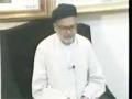 Eid in Realistic - Shawwal Dars - Moulana Zeeshan Haider Jawadi Marhoom - Urdu