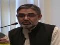 Speech H.I. Ali Murtaza Zaidi - Yume Hussain a.s - Punjab University Lahore - 1 February 2012 - Urdu