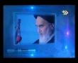 فلسفہ عزاداری Falsafa Azadari by Imam Khomeini - Urdu