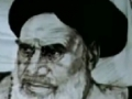 [Clip] SECRET OF ISLAMIC REVOLUTION - Urdu