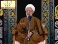 Ayatullah Jawadi Amuli (h.a) - Clip 4 - PERSIAN