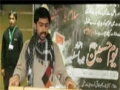 Youm Hussain a.s - Federal Urdu University of Arts Science & Technology Islamabad (23/1/2012) - Urdu