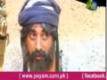 [07] Serial - Behlol e Dana - Urdu