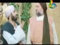 [11] Serial - Behlol e Dana - Urdu