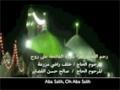 Oh Aba Salih, Please Remember Us... - Farsi sub Arabic sub English