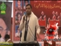 [Chehlum Khanpur Shuhada] [23 February 2012 ] بستی گل کلاں یا بستی شہداء -  Urdu