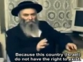 Jewish Rabbi: Islam in Total is the Religion of the Future - English sub