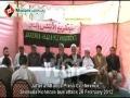 [28 February 2012] Press Conference - جعفریہ الاٰئنس - Urdu
