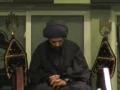 Love of Allah and Ahlul Bait - Majlis part 2 - English