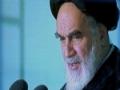 امام خمینی (ره): اخلاق انتخاباتی Imam Khomeini (ra): Electoral Ethics - Farsi