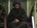 Love of Allah and Ahlul Bait - Majlis part 3 - English