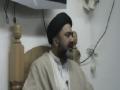 Letter of Imam Hassan Askari a.s./Urdu/03/03/2012