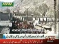 Protest against shia killing during firing on bus in Kohistan - News Reports - Urdu