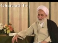 [6] درسهايي از قرآن - راههاي دعوت به نماز - Farsi