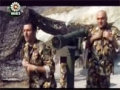 The Edge of Fire - Part 01 of 14 (Farsi sub English)