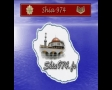 Sura 80 Abasa He frowned - Arabic Gujrati