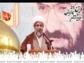 شیعہ ووٹ مولا حسین علیہ السلام کی امانت ہے - Urdu