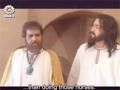 Sargashte - 01A - Ubaidullah ibne Hurr e Jofi (Farsi sub English)