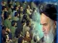امام خمینی (ره): زندگی دینی Imam Khomeini (ra): Religious Life - Farsi