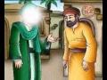 جعفر الطيار - القصة الثانية - قصص أصحاب النبي والأئمة ع Jaffar Tayar - Arabic