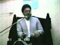 Clip - Hazrat Hur Ko Jannat or Umar Saad Ko Jahannum Kaise Mile - Moulana Zeeshan Haider Jawadi - Urdu