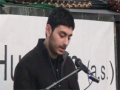 Bilal Sher - Islam and Environmentalism-English