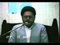 Shia Aqeeda-e-Tauheed - Moulana Zeeshan Haider Jawadi - Urdu