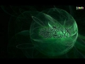 Quran Surah 75 - Al-Qiyaama...The Resurrection - ARABIC with ENGLISH translation