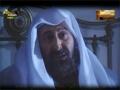[7] مسلسل أنا القدس - الحلقة السابعة | Ana Al-Quds - Arabic