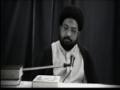 Dars-e-Nahjul Balagha - Lecture 1 - Introduction to Nahjul Balagha - Moulana Syed Taqi Raza Abedi - Urdu