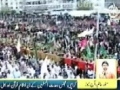 Quran o Ahlebait Conference 25 March 2012 - Aaj Tv Live - Urdu