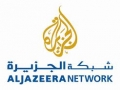 5 Female Reporters Resign from Aljazeera Media Regarding the lies against Syria - All Languages