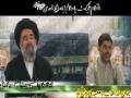 [1] [جوان اور تحریک امام مہدی عج] H.I. Abulfazl Bahauddini - Youth and Imam Mahdi - Farsi and Urdu
