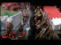 [25 March 2012] Majlis 72 Taboot at Sialkot - Must listen 1/2 - urdu