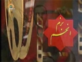 [01 April 2012] Bazme Anjum - Urdu