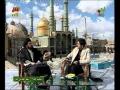 The Role of Women in Islamic History - Shaykh Hosseini Qummi - Farsi