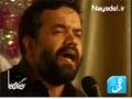یا طبیب ابن طبیب یا حبیب ابن الحبیب - Noha Mahmood Karimi - Farsi