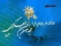 Dua e Faraj - Arabic with Sindhi Translation