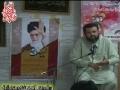 Barsi Shaheed Dr Muhammad Ali Naqvi - H.I. Syed Naqi Hashmi - Urdu