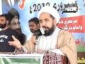 Allama Amin Shaheedi - MWM Jalsa in Larkana - 24FEB12 - Urdu