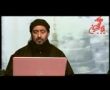 [2] How to discover mind power  2012 H.I. Syed Jan Ali Shah Kazmi - English