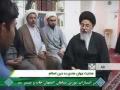 Young Hindu becomes Muslim in Iran جوان بتپرست هندی مسلمان شد - Farsi