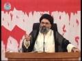 Takreem-e-Shohada-e-Gilgit - Ustad Syed Jawad Naqavi - 8 April 2012 - Urdu