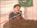 Chalo Sab aik hojao - چلو سب ایک ہوجاو - Urdu
