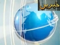 [08 April 2012] News Bulletin Sahar TV - Urdu